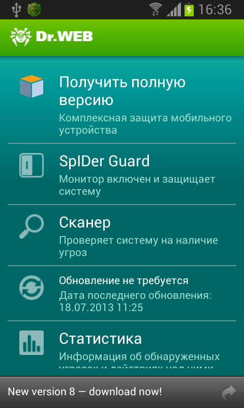 Антивирус Dr.Web Light для Android